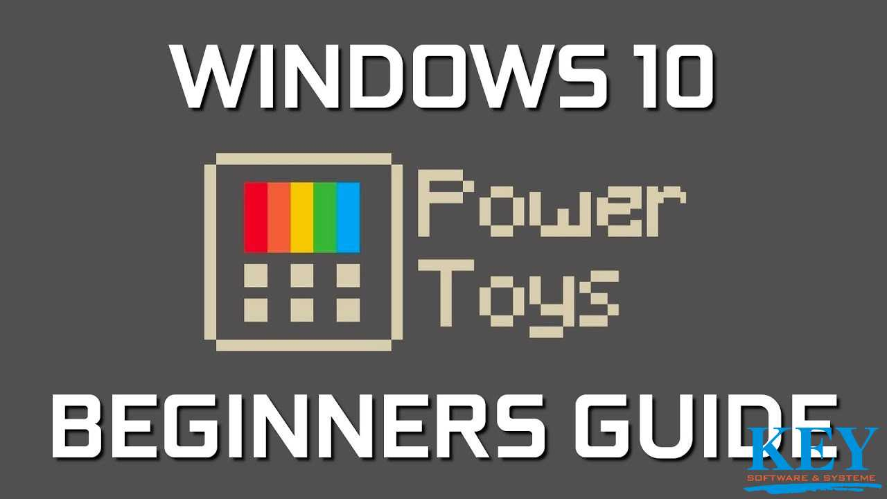 Оптимизация PowerToys 0.17.0 Windows 10